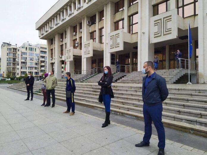 Бургас, протест