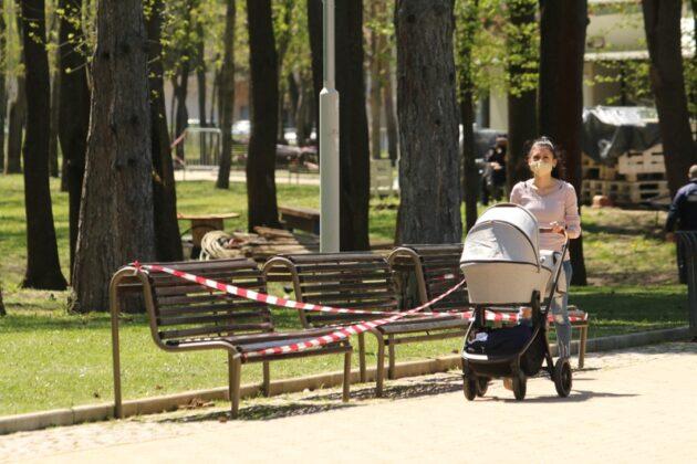 паркове, карантина, коронавирус, забрана