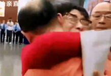 двойката за първи път вижда отвлечения си преди 32 години син