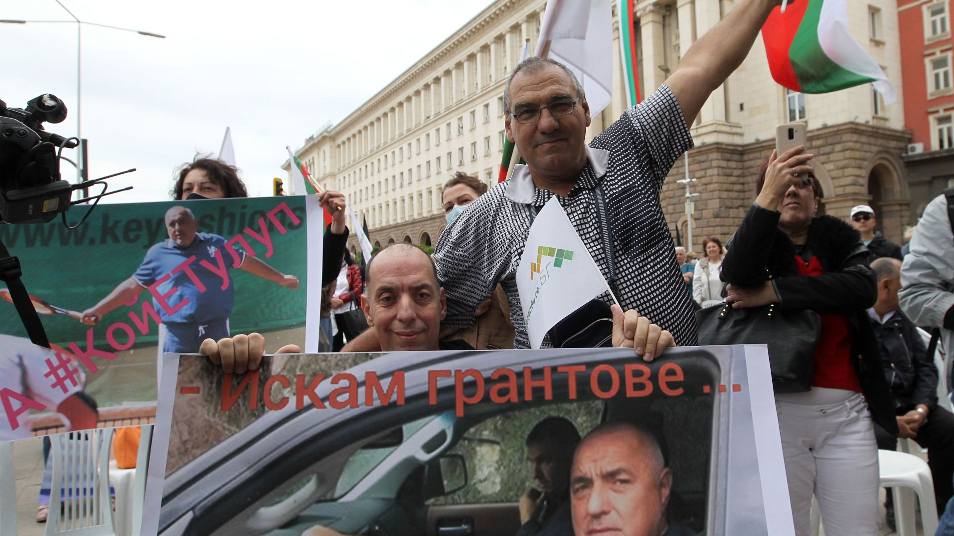 протест, Мая Манолова