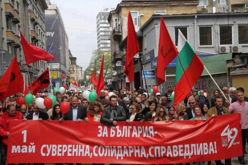 БСП, шествие, 1 май