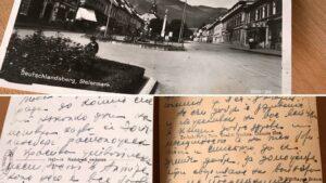 пощенска картичка