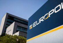 Европол, артефакти