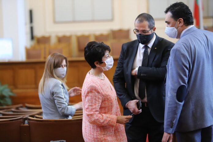 Десислава Атанасова, Борислав Борисов, Станислав Иванов