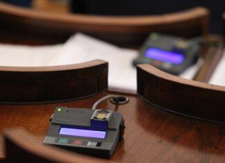 заседание, парламент, Народно събрание