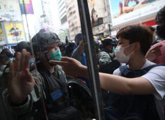 Хонг Конг, протести