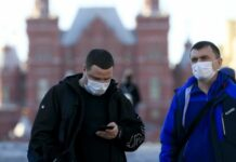 Русия с 500 000 заразени