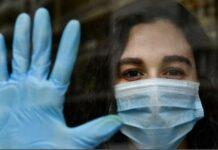 пандемия, мерки
