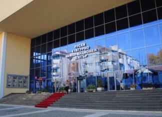 Руският културно-информационен център в София