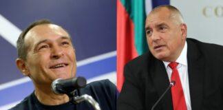 Васил Божков, Бойко Борисов