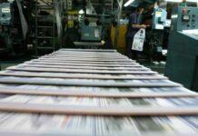 печат, вестници