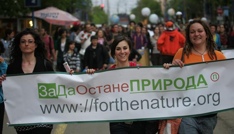екоактивисти протест