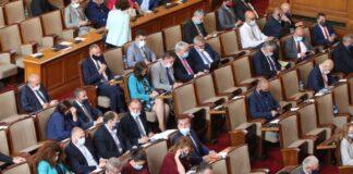 Заседание на Народното събрание