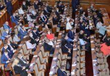 депутати в зала