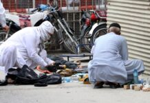 атака Карачи