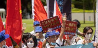 Китай Хонконг протест закон за сигурността