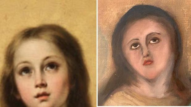 Реставрация Дева Мария