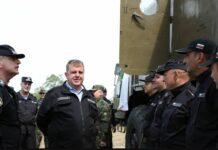 Модернизация на армията