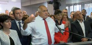 Борисов на пресконференцията заради снимките