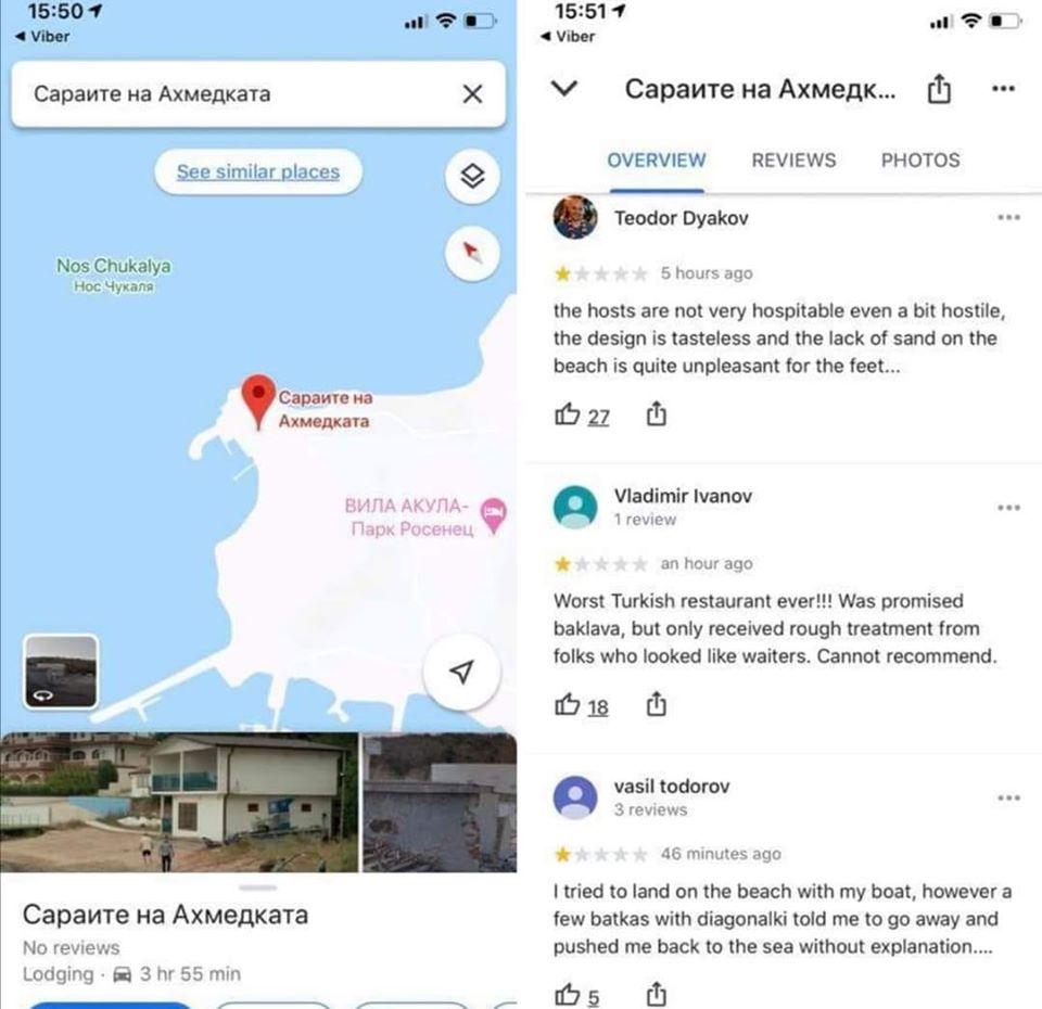 отзиви за сараите на Ахмед Доган в Google