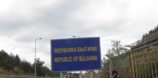 """Граничен пункт """"Илинден""""- """"Ексохи"""""""""""