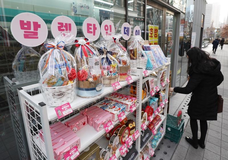 Свети Валентин в Южна Корея