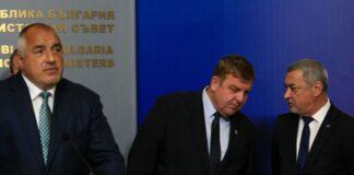 Бойко Борисов, Красимир Каракачанов, Валери Симеонов
