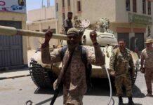 Либия