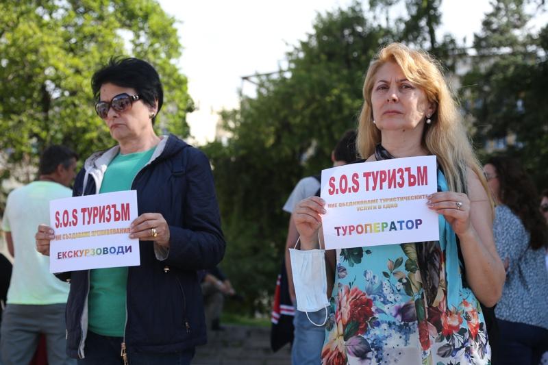 протест на туроператори