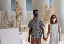 Гърция маски