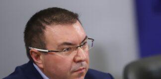 Костадин Ангелов,