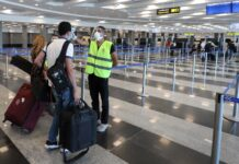 Египет летище