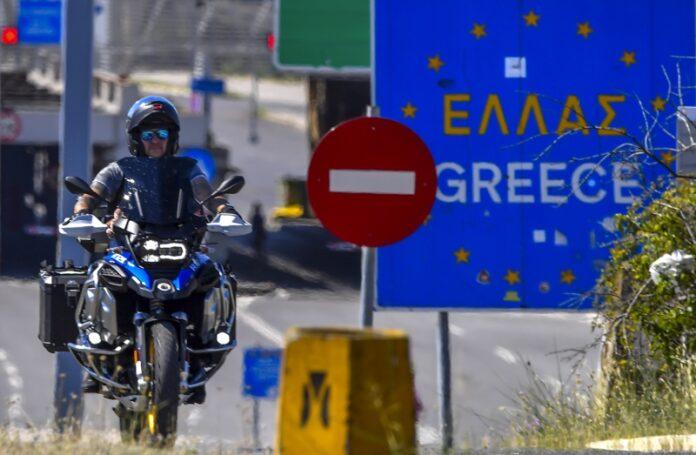 Граница Гърция