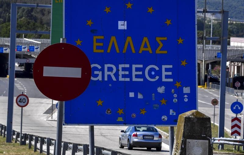 Гърция граница