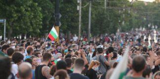 Протест Орлов мост