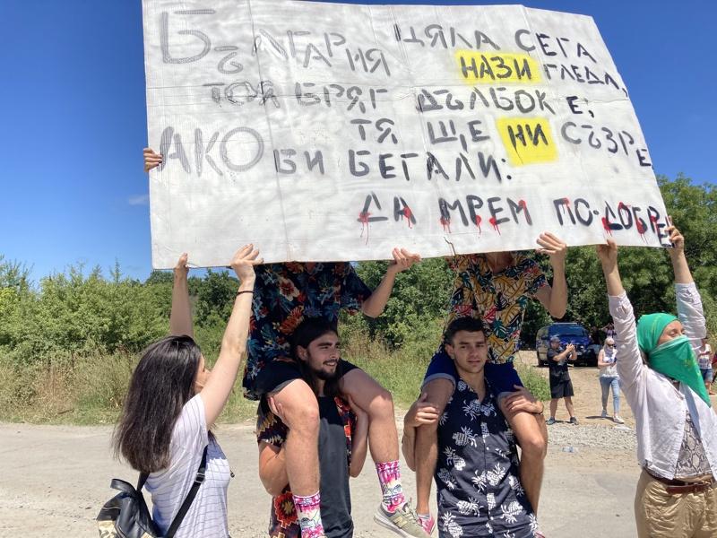 Росенец протест