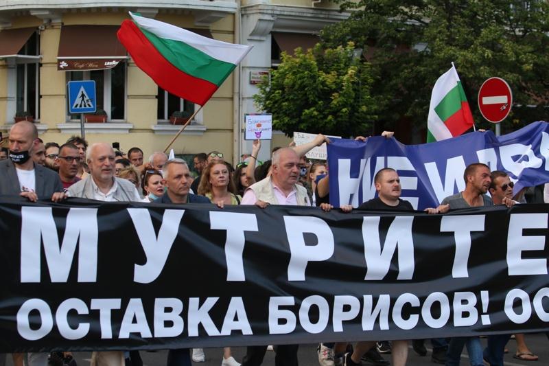 протест, оставка