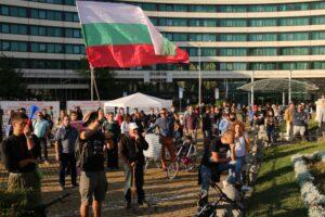 Протест пред Народното събрание