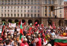 БСП протест пред Министерски съвет