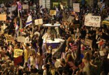 Израел протест коронавирус