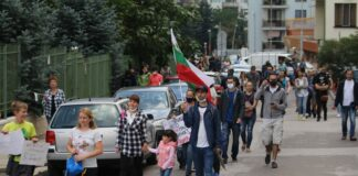 протест Манастирски ливади