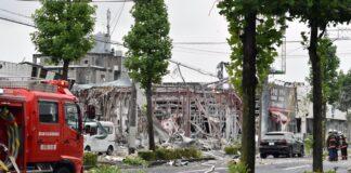 взрив в Япония