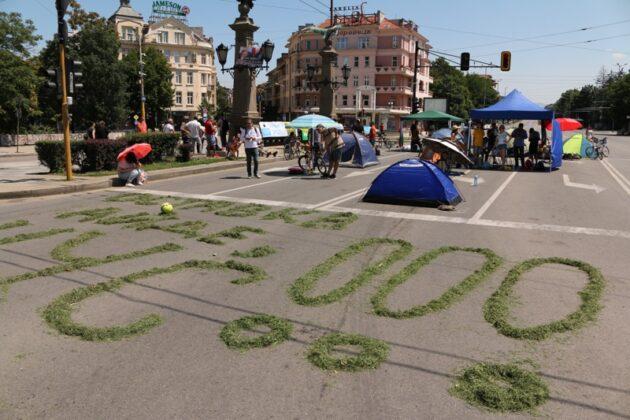 протест, блокада на София