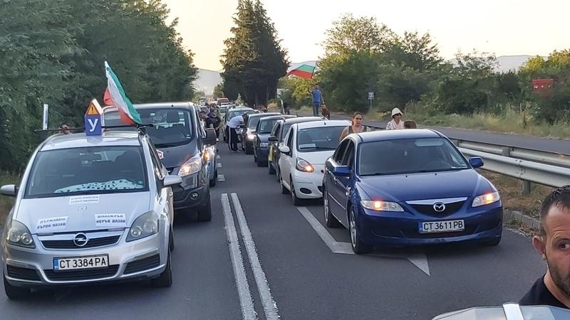 Протест блокада