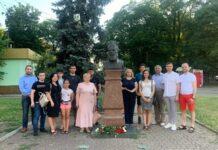 Ботев, паметник, Украйна