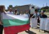 Протест в Русе