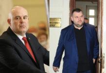 Гешев Пеевски