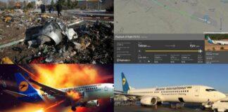 Иран, самолет
