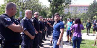 протест в София