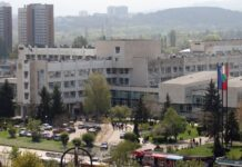Студентски град, УНСС